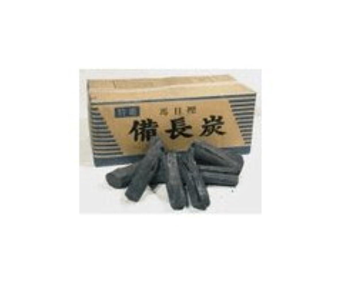 余暇嘆願シンク備長炭 15kg 細丸 硬質 樫 燃料用(中国産)