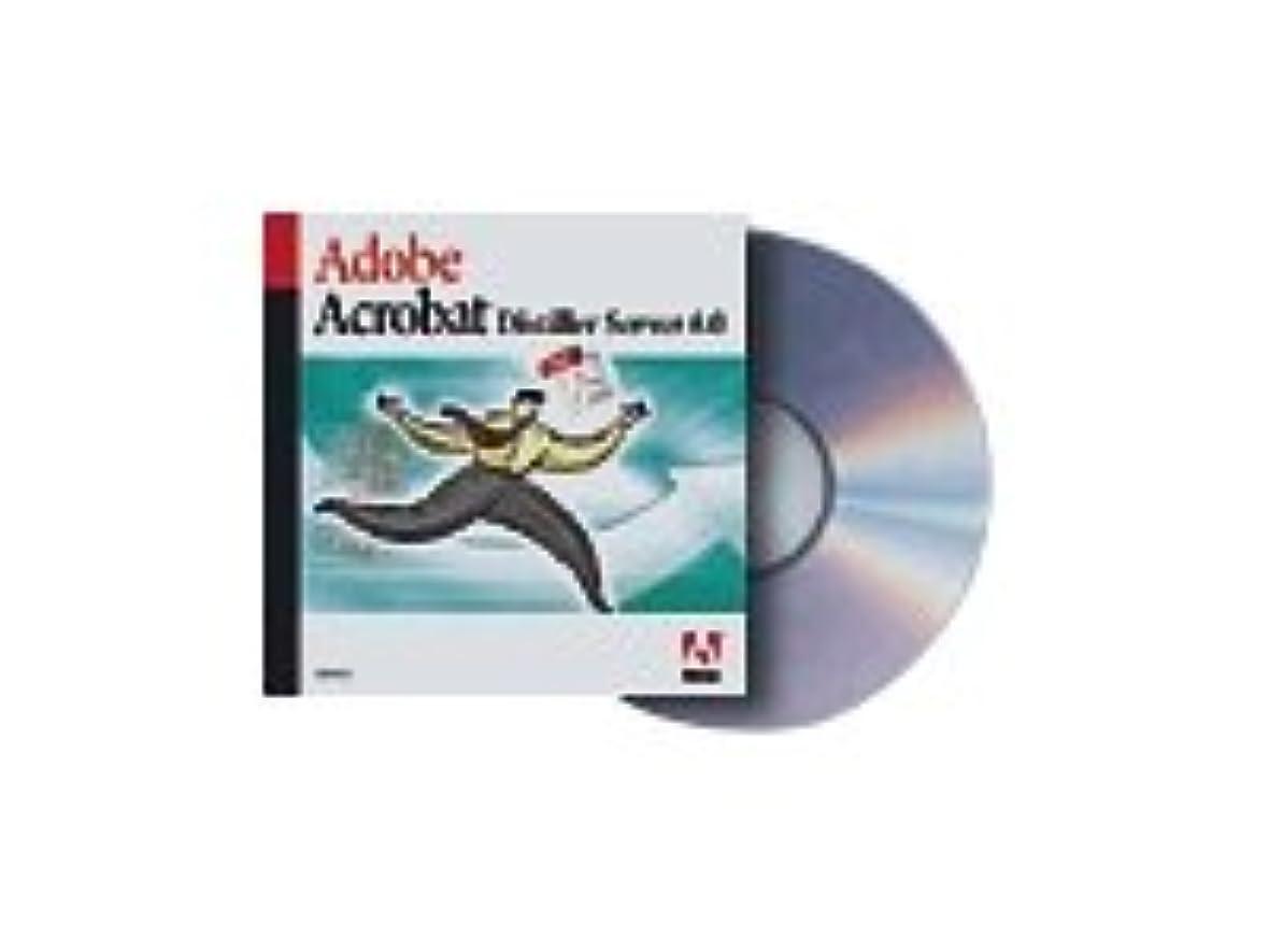 家絵スポンジAdobe Acrobat Distiller Server 6.0 英語版 無制限数版 for Linux