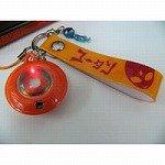 ソリッドアライアンス ユータンレーダーストラップ オレンジ UTST-OR(おもちゃ/ホビー)