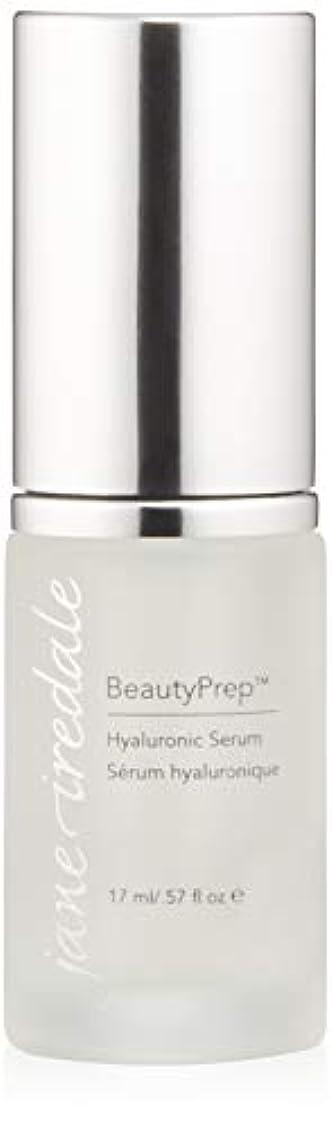 チョコレート前部マーケティングジェーンアイルデール(jane iredale) Beauty Prep エクストラモイストセラム ヒアルロン酸美容液 17ml