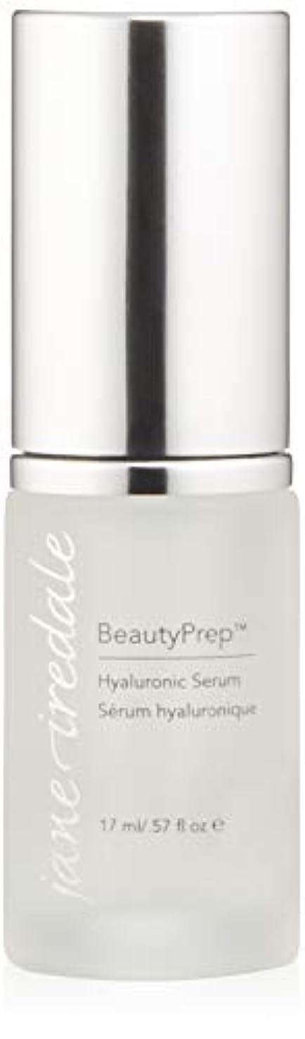 それ学生ペルメルジェーンアイルデール(jane iredale) Beauty Prep エクストラモイストセラム ヒアルロン酸美容液 17ml