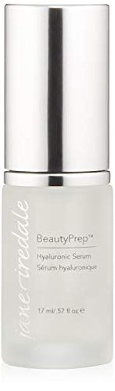 滑る聴く合図ジェーンアイルデール(jane iredale) Beauty Prep エクストラモイストセラム ヒアルロン酸美容液 17ml