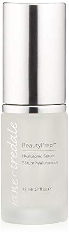 雇う不正確メーカージェーンアイルデール(jane iredale) Beauty Prep エクストラモイストセラム ヒアルロン酸美容液 17ml