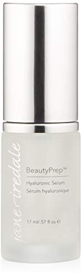 決めます手配する従順なジェーンアイルデール(jane iredale) Beauty Prep エクストラモイストセラム ヒアルロン酸美容液 17ml