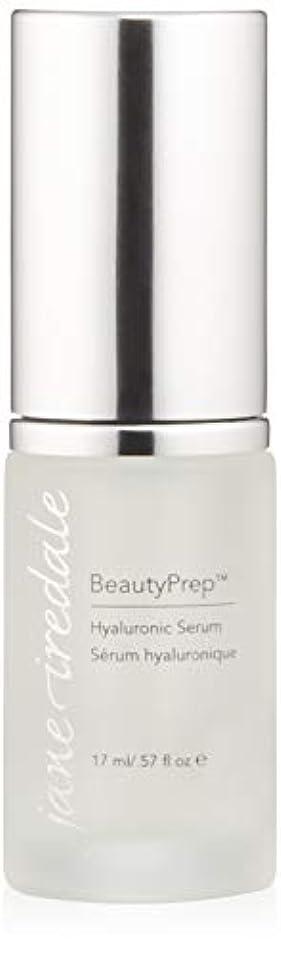 水没チームつらいジェーンアイルデール(jane iredale) Beauty Prep エクストラモイストセラム ヒアルロン酸美容液 17ml