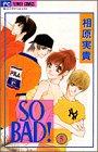 So bad! 5 (フラワーコミックス)
