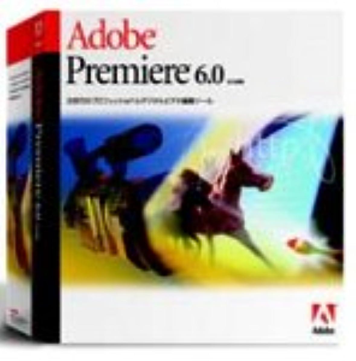 場所に付ける石膏Premiere6.0J アップグレード版 Macintosh版