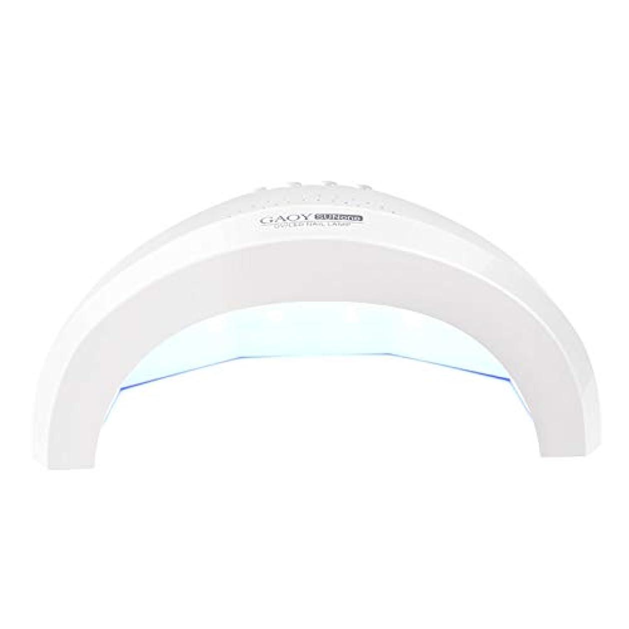 折方法論無視UVネイルジェルネイルライト/ 48Wネイルドライヤー光硬化ランプ付き30ビーズ/タイマー設定/センサー用LED UVジェルネイルポリッシュ