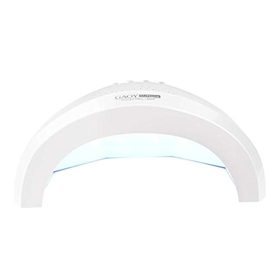 組み立てる金銭的な城UVネイルジェルネイルライト/ 48Wネイルドライヤー光硬化ランプ付き30ビーズ/タイマー設定/センサー用LED UVジェルネイルポリッシュ