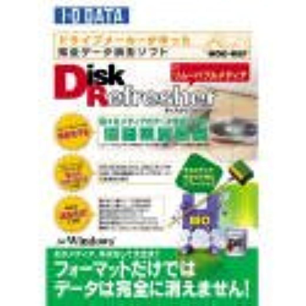 排気不条理木曜日MOD-REF Disk Refresher for リムーバブルメディア