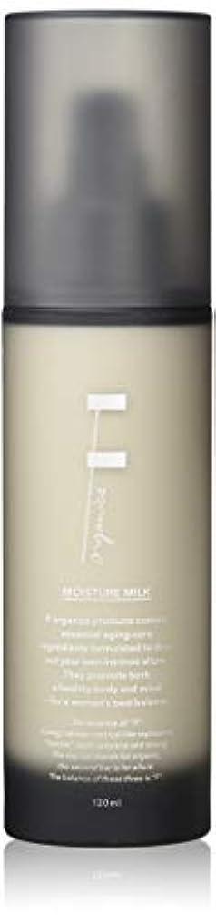 細菌彼自身枝F organics(エッフェオーガニック) モイスチャーミルク 120mL
