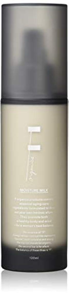 テレマコスクレア貼り直すF organics(エッフェオーガニック) モイスチャーミルク 120ml
