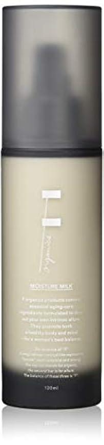 画面有名咲くF organics(エッフェオーガニック) モイスチャーミルク 120ml