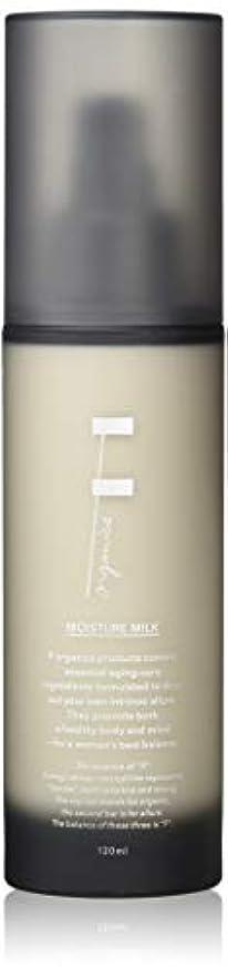 レコーダー群衆タオルF organics(エッフェオーガニック) モイスチャーミルク 120ml