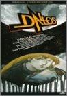 ダロス [DVD] / 鈴木瑞穂, 鵜飼るみ子 (出演); 鳥海永行 (原著); 押井守 (監督)