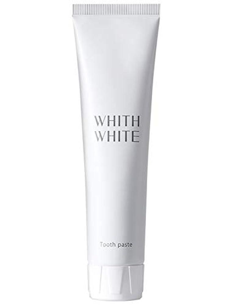 プラットフォーム傾くしないでくださいホワイトニング 歯磨き粉 フィス ホワイト 医薬部外品 薬用 歯磨き 【 歯周病 口臭予防 フッ素 キシリトール 配合 】「 歯 を 白く する はみがき粉 」「 子供 にも使える 大人 こども 日本製 120g 」