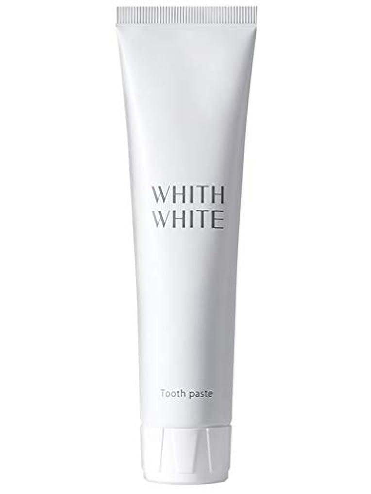 学期広告する目覚めるフィス ホワイト 医薬部外品 歯茎マッサージクリーム