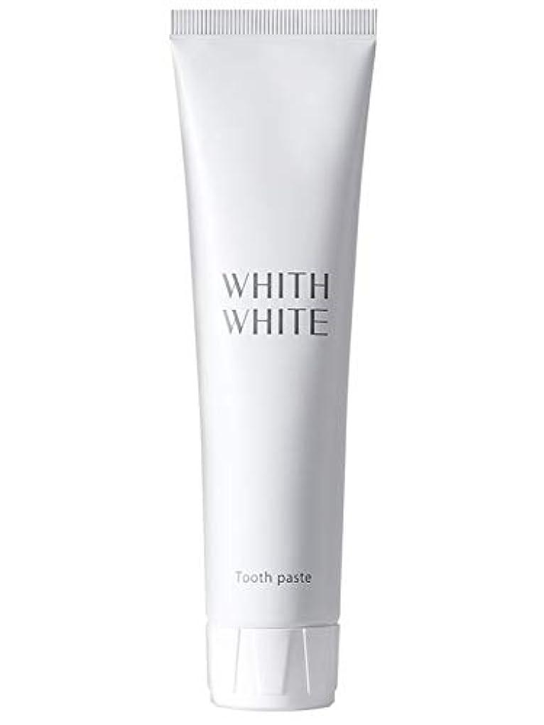 真面目な銀河取り消す歯磨き粉 ホワイトニング フィス ホワイト 医薬部外品 薬用 歯磨き 【 歯周病 口臭予防 フッ素 キシリトール 配合 】「 歯 を 白く する はみがき粉 」「 子供 にも使える 大人 こども 日本製 120g 」