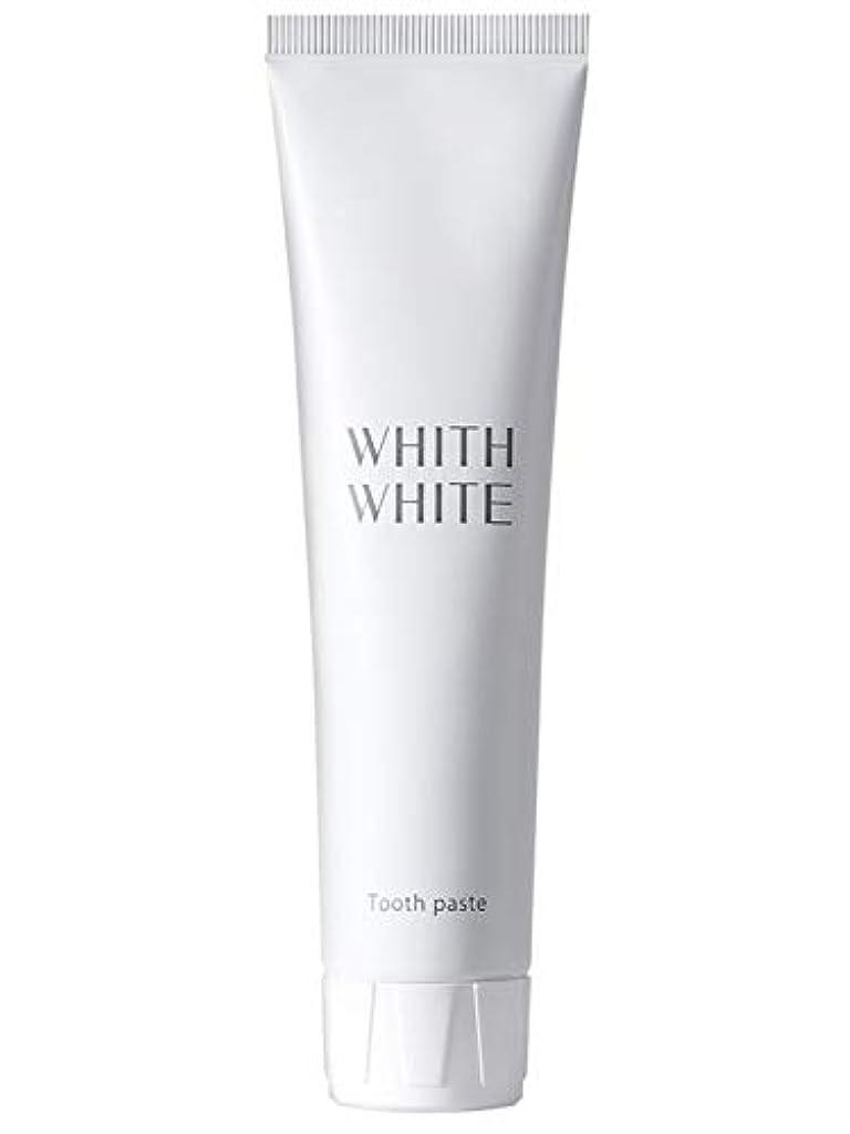 生活スポーツマン保証金ホワイトニング 歯磨き粉 フィス ホワイト 医薬部外品 薬用 歯磨き 【 歯周病 口臭予防 フッ素 キシリトール 配合 】「 歯 を 白く する はみがき粉 」「 子供 にも使える 大人 こども 日本製 120g 」