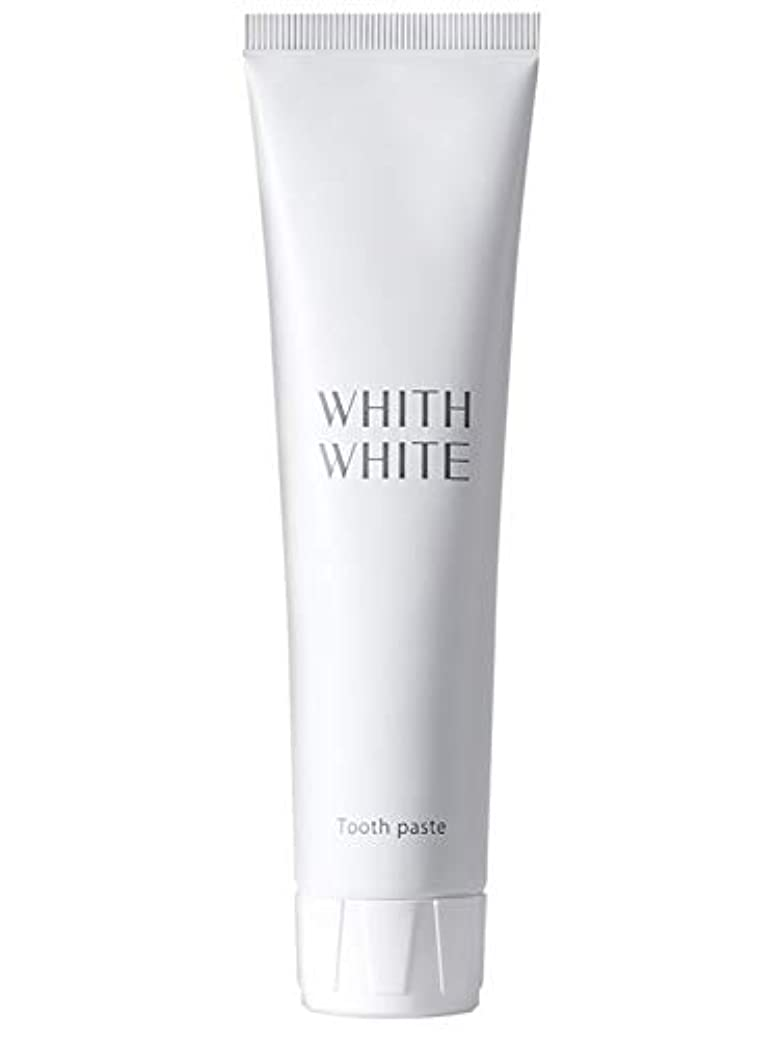 バック浸した発症ホワイトニング 歯磨き粉 フィス ホワイト 医薬部外品 薬用 歯磨き 【 歯周病 口臭予防 フッ素 キシリトール 配合 】「 歯 を 白く する はみがき粉 」「 子供 にも使える 大人 こども 日本製 120g 」