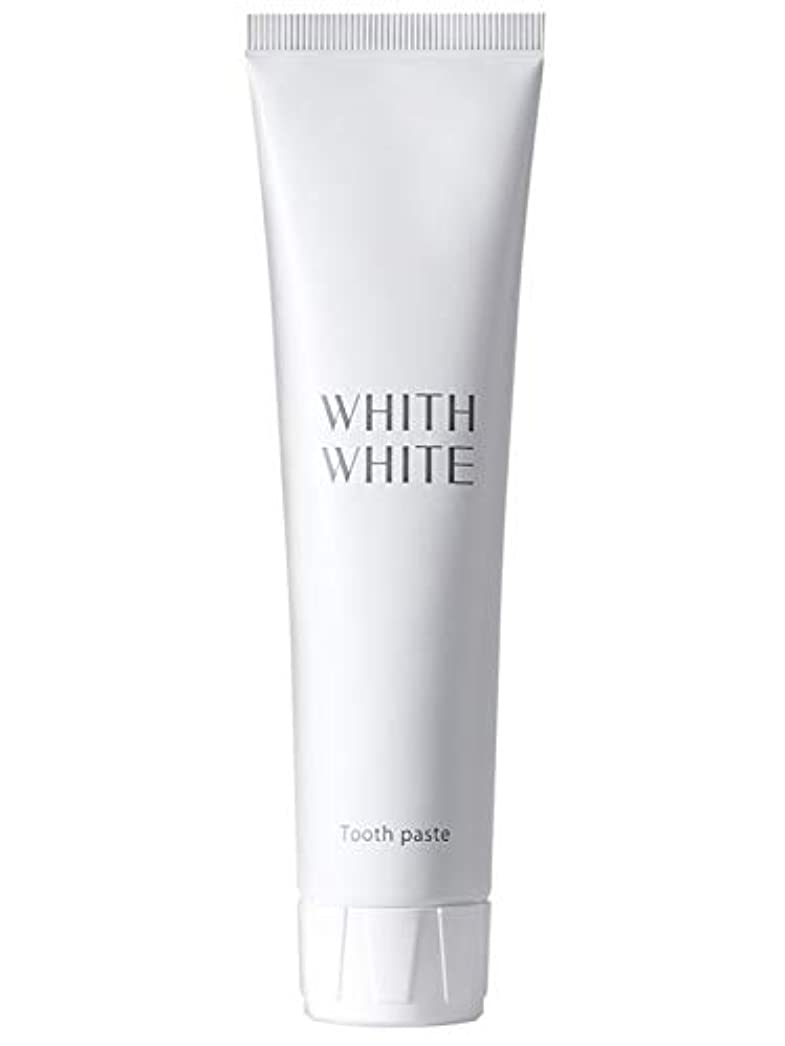 制約合計シニス歯磨き粉 ホワイトニング フィス ホワイト 医薬部外品 薬用 歯磨き 【 歯周病 口臭予防 フッ素 キシリトール 配合 】「 歯 を 白く する はみがき粉 」「 子供 にも使える 大人 こども 日本製 120g 」