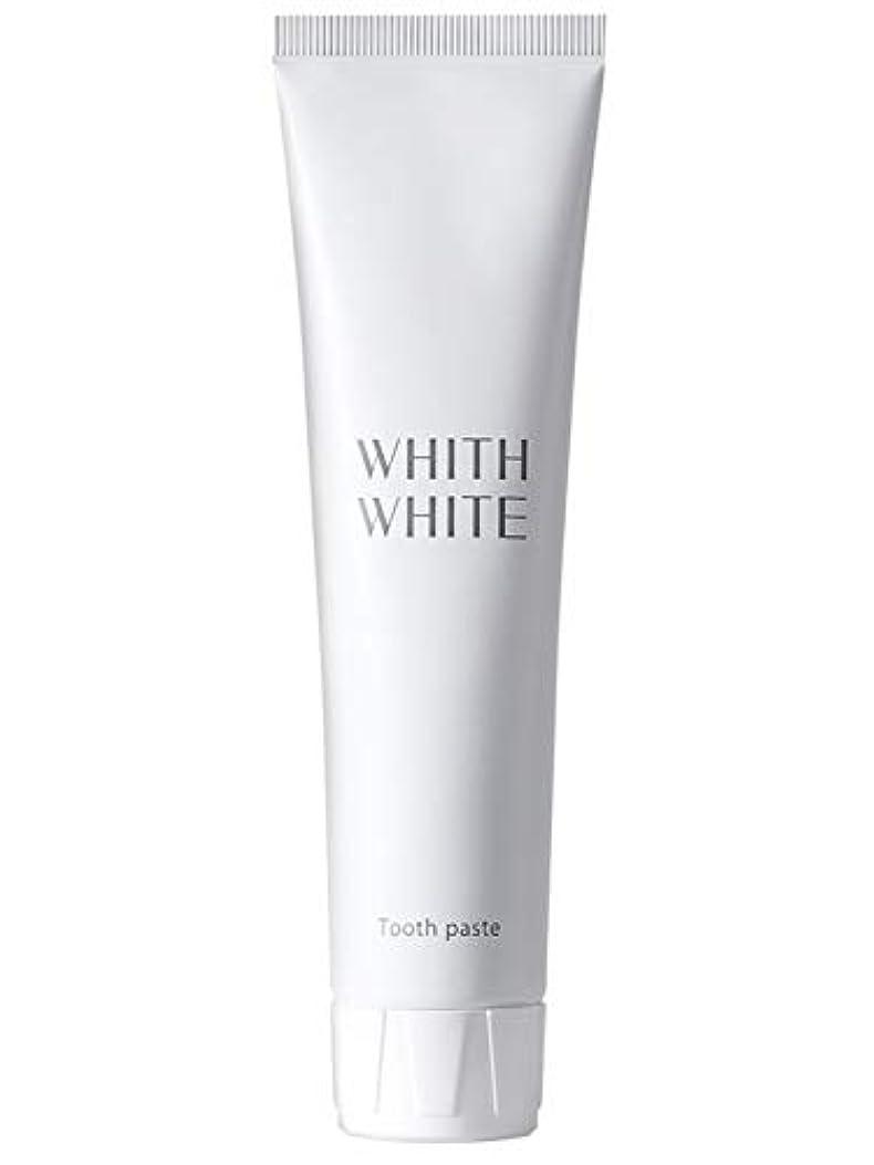 織機同級生シャーク歯磨き粉 ホワイトニング フィス ホワイト 医薬部外品 薬用 歯磨き 【 歯周病 口臭予防 フッ素 キシリトール 配合 】「 歯 を 白く する はみがき粉 」「 子供 にも使える 大人 こども 日本製 120g 」