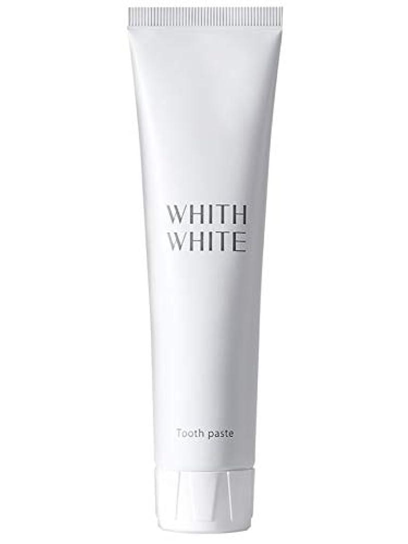 どっち後ろにビーチホワイトニング 歯磨き粉 フィス ホワイト 医薬部外品 薬用 歯磨き 【 歯周病 口臭予防 フッ素 キシリトール 配合 】「 歯 を 白く する はみがき粉 」「 子供 にも使える 大人 こども 日本製 120g 」