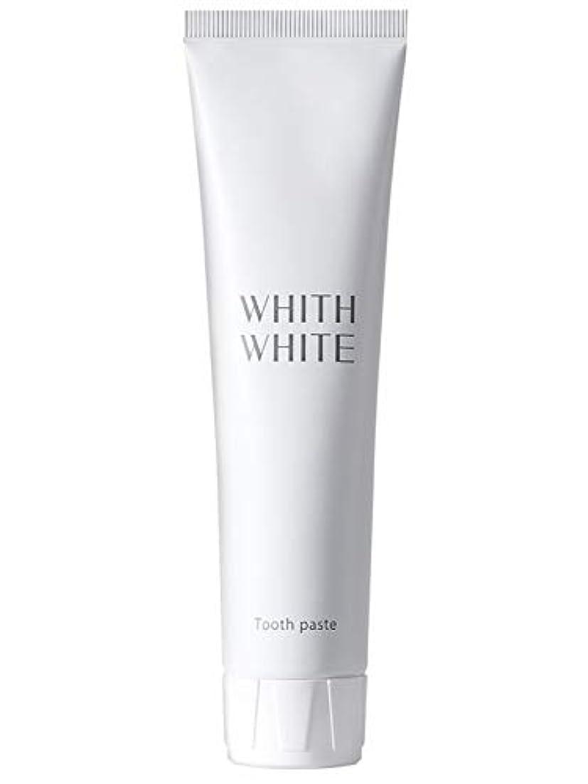 もし青写真でるホワイトニング 歯磨き粉 フィス ホワイト 医薬部外品 薬用 歯磨き 【 歯周病 口臭予防 フッ素 キシリトール 配合 】「 歯 を 白く する はみがき粉 」「 子供 にも使える 大人 こども 日本製 120g 」