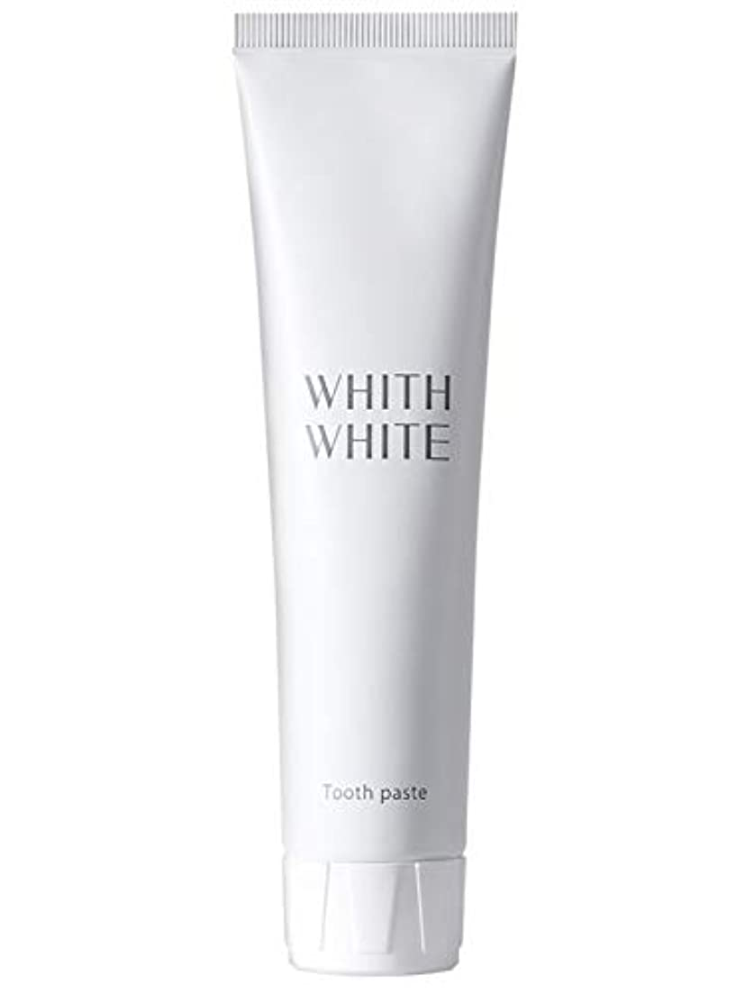 酔うスポンジ合法歯磨き粉 ホワイトニング フィス ホワイト 医薬部外品 薬用 歯磨き 【 歯周病 口臭予防 フッ素 キシリトール 配合 】「 歯 を 白く する はみがき粉 」「 子供 にも使える 大人 こども 日本製 120g 」