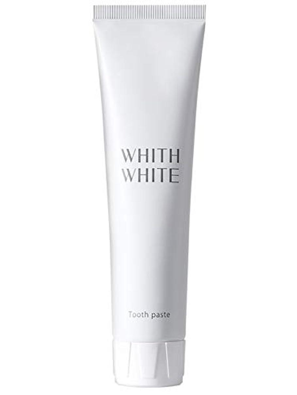 五月本物のこどもセンター歯磨き粉 ホワイトニング フィス ホワイト 医薬部外品 薬用 歯磨き 【 歯周病 口臭予防 フッ素 キシリトール 配合 】「 歯 を 白く する はみがき粉 」「 子供 にも使える 大人 こども 日本製 120g 」