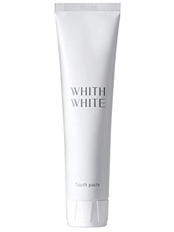 有限運河懸念ホワイトニング 歯磨き粉 フィス ホワイト 医薬部外品 薬用 歯磨き 【 歯周病 口臭予防 フッ素 キシリトール 配合 】「 歯 を 白く する はみがき粉 」「 子供 にも使える 大人 こども 日本製 120g 」