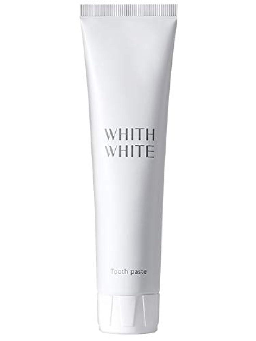 あごモードウイルス歯磨き粉 ホワイトニング フィス ホワイト 医薬部外品 薬用 歯磨き 【 歯周病 口臭予防 フッ素 キシリトール 配合 】「 歯 を 白く する はみがき粉 」「 子供 にも使える 大人 こども 日本製 120g 」