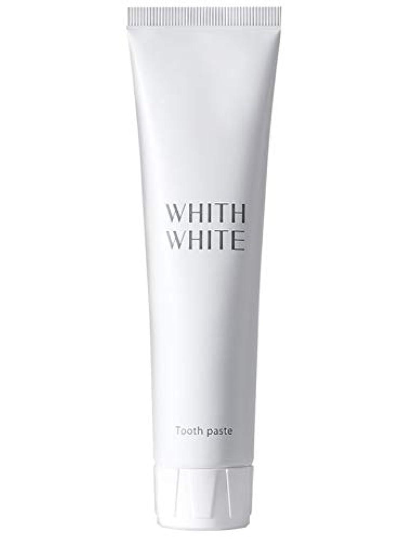 ロープ公平満了ホワイトニング 歯磨き粉 フィス ホワイト 医薬部外品 薬用 歯磨き 【 歯周病 口臭予防 フッ素 キシリトール 配合 】「 歯 を 白く する はみがき粉 」「 子供 にも使える 大人 こども 日本製 120g 」