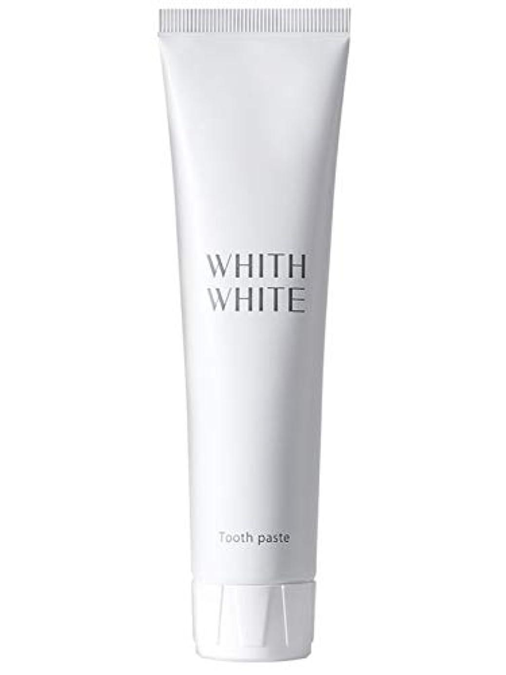 強調するすり減るきょうだい歯磨き粉 ホワイトニング フィス ホワイト 医薬部外品 薬用 歯磨き 【 歯周病 口臭予防 フッ素 キシリトール 配合 】「 歯 を 白く する はみがき粉 」「 子供 にも使える 大人 こども 日本製 120g 」