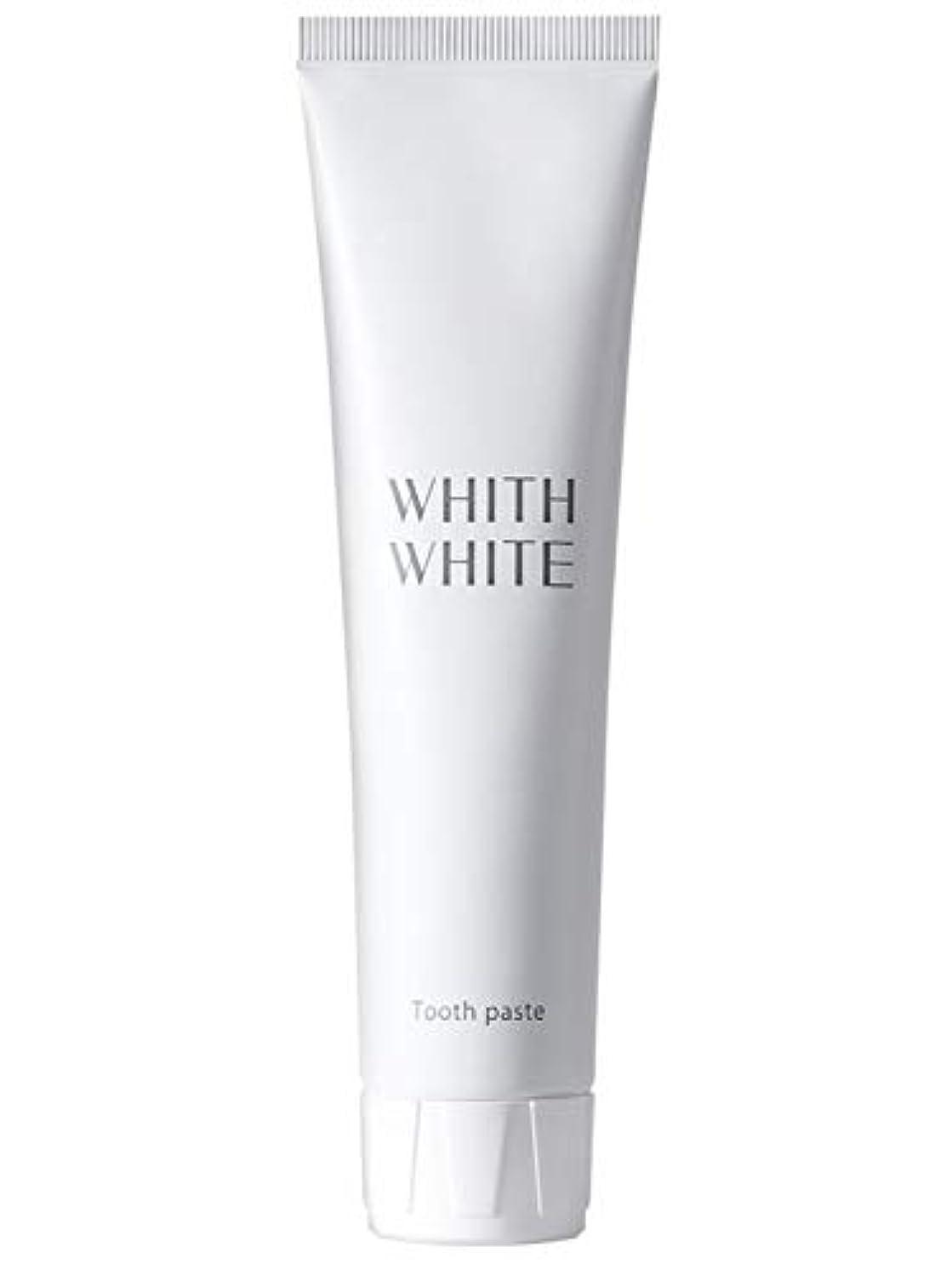 塗抹考慮さておきホワイトニング 歯磨き粉 フィス ホワイト 医薬部外品 薬用 歯磨き 【 歯周病 口臭予防 フッ素 キシリトール 配合 】「 歯 を 白く する はみがき粉 」「 子供 にも使える 大人 こども 日本製 120g 」