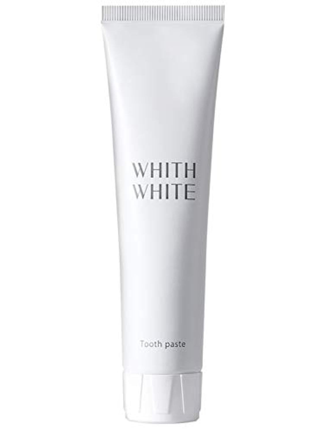 賢い主流見物人ホワイトニング 歯磨き粉 フィス ホワイト 医薬部外品 薬用 歯磨き 【 歯周病 口臭予防 フッ素 キシリトール 配合 】「 歯 を 白く する はみがき粉 」「 子供 にも使える 大人 こども 日本製 120g 」