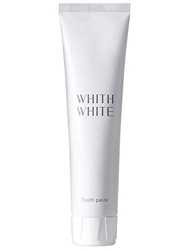 決済のホストエミュレーション歯磨き粉 ホワイトニング フィス ホワイト 医薬部外品 薬用 歯磨き 【 歯周病 口臭予防 フッ素 キシリトール 配合 】「 歯 を 白く する はみがき粉 」「 子供 にも使える 大人 こども 日本製 120g 」