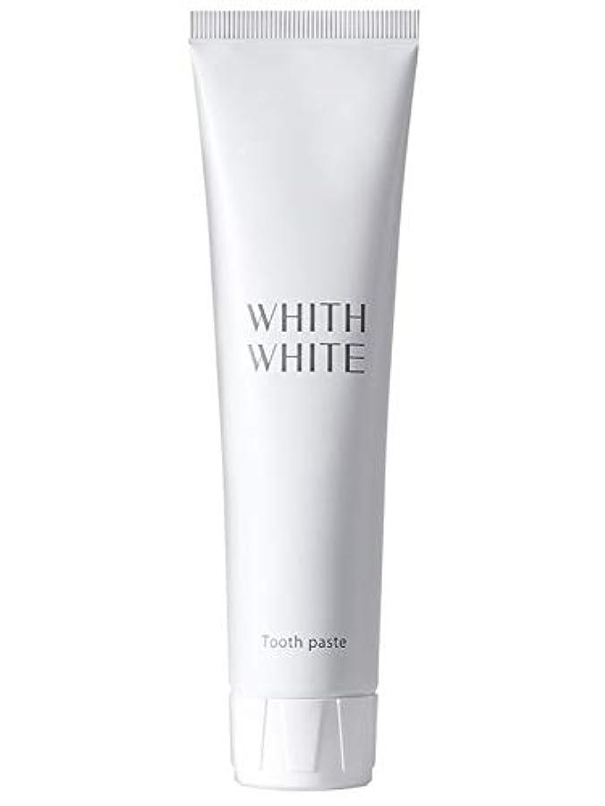 通訳緊急親歯磨き粉 ホワイトニング フィス ホワイト 医薬部外品 薬用 歯磨き 【 歯周病 口臭予防 フッ素 キシリトール 配合 】「 歯 を 白く する はみがき粉 」「 子供 にも使える 大人 こども 日本製 120g 」
