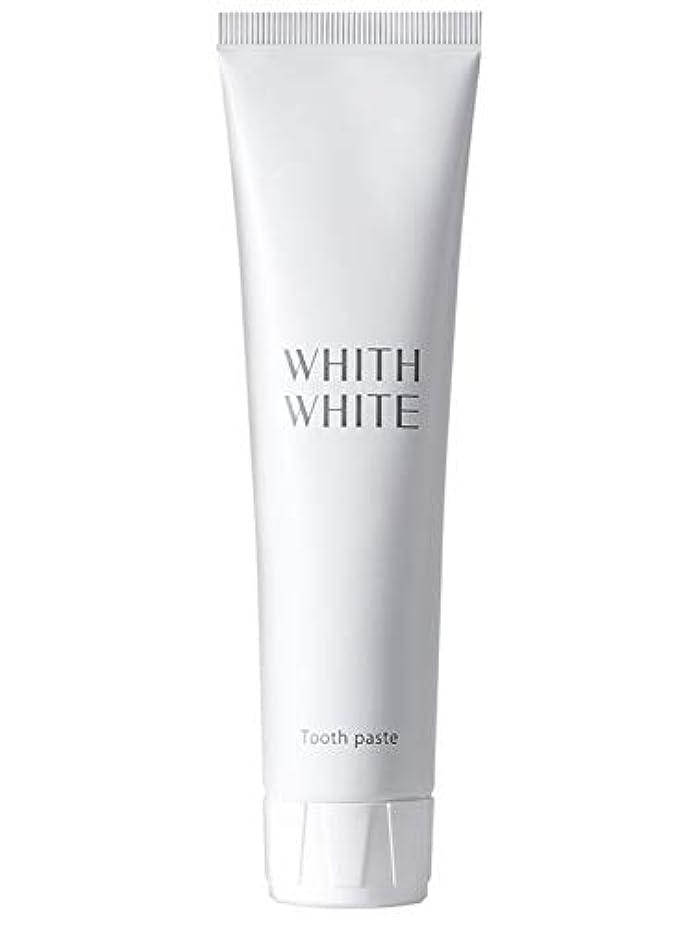繁雑アフリカ人タイプ歯磨き粉 ホワイトニング フィス ホワイト 医薬部外品 薬用 歯磨き 【 歯周病 口臭予防 フッ素 キシリトール 配合 】「 歯 を 白く する はみがき粉 」「 子供 にも使える 大人 こども 日本製 120g 」