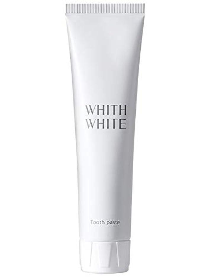 緑急勾配の繊毛ホワイトニング 歯磨き粉 フィス ホワイト 医薬部外品 薬用 歯磨き 【 歯周病 口臭予防 フッ素 キシリトール 配合 】「 歯 を 白く する はみがき粉 」「 子供 にも使える 大人 こども 日本製 120g 」