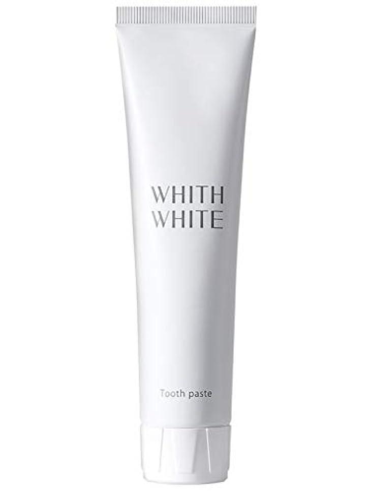 宣言する行進ファンシーフィス ホワイト 医薬部外品 歯茎マッサージクリーム