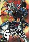 機動武闘伝Gガンダム 7 DVD