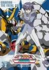 超重神グラヴィオン VOL.2 [DVD]