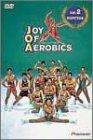 JOY OF AEROBICS Vol.2 [DVD]