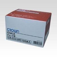 (まとめ買い) クラウン チョーク100本入 茶 CR-CC2-BR 【×3】