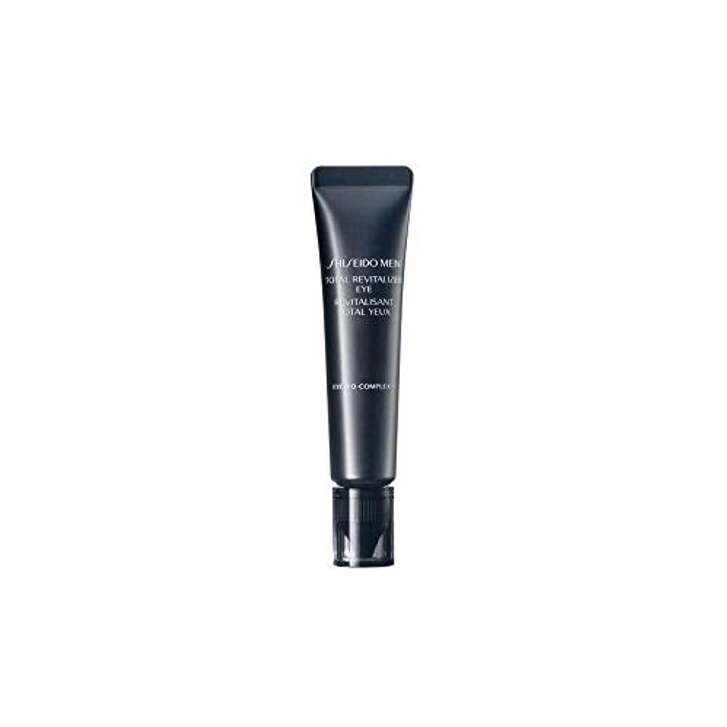大臣マーキング可能にする[Shiseido ] 資生堂は、総滋養強壮の眼(15ミリリットル)をメンズ - Shiseido Mens Total Revitalizer Eye (15ml) [並行輸入品]