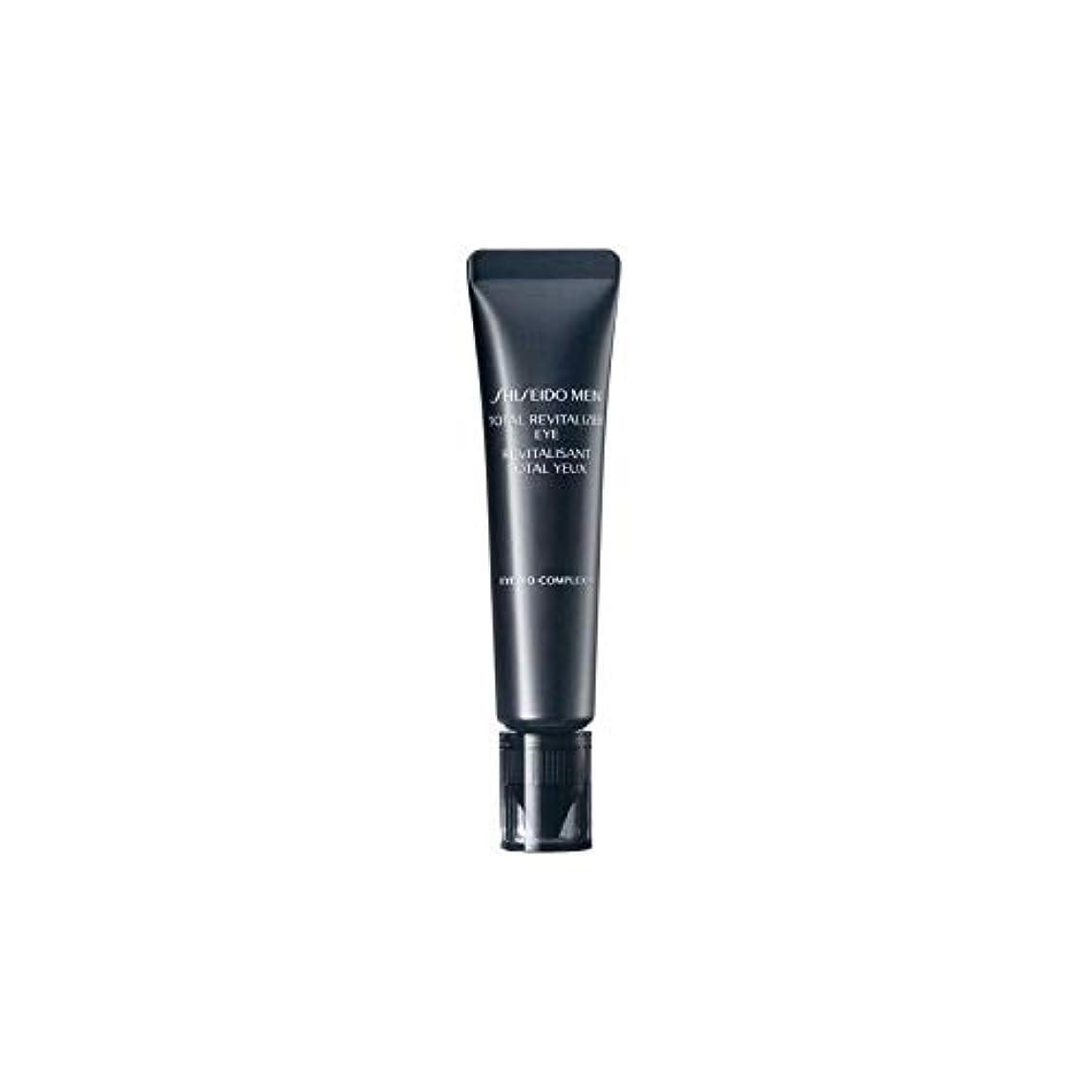 不運ペグしがみつく[Shiseido ] 資生堂は、総滋養強壮の眼(15ミリリットル)をメンズ - Shiseido Mens Total Revitalizer Eye (15ml) [並行輸入品]