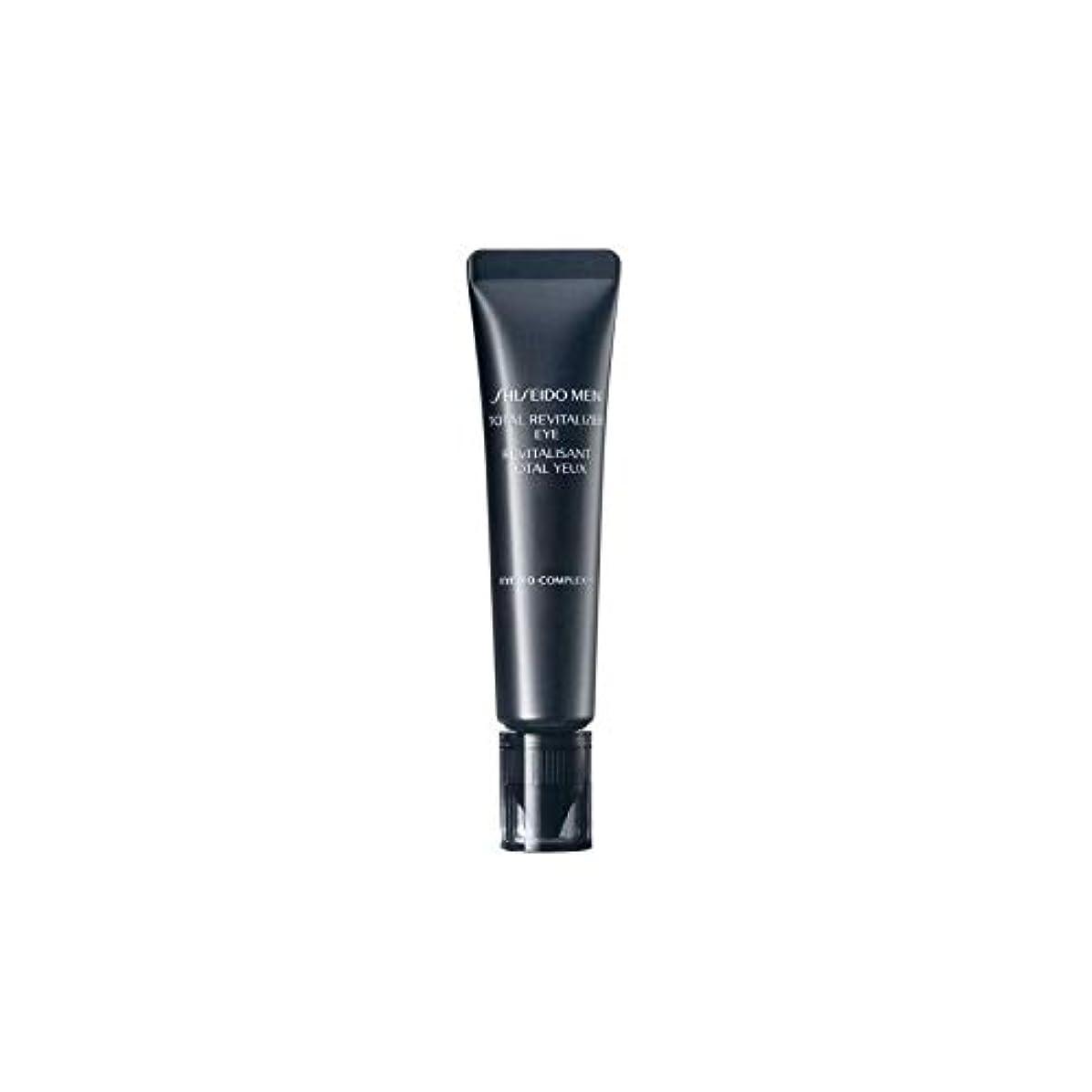 戦艦尊敬普通の[Shiseido ] 資生堂は、総滋養強壮の眼(15ミリリットル)をメンズ - Shiseido Mens Total Revitalizer Eye (15ml) [並行輸入品]