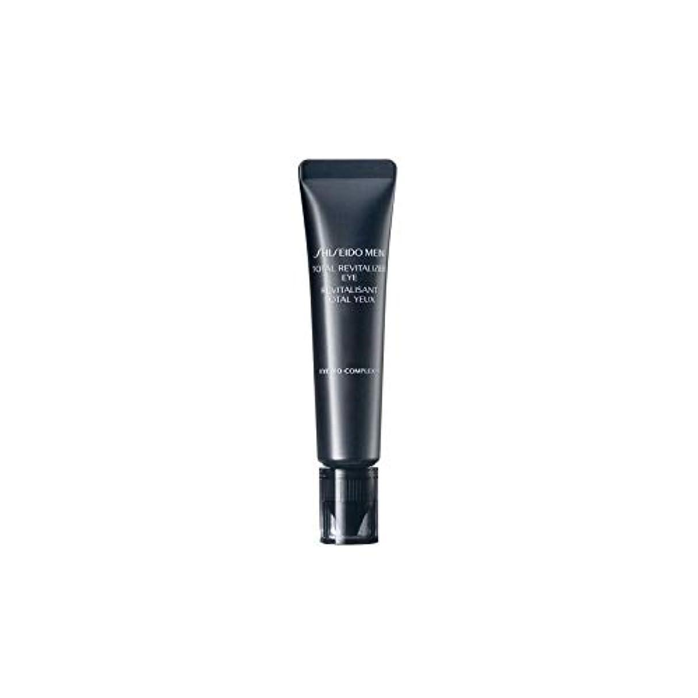 お別れ君主制効能[Shiseido ] 資生堂は、総滋養強壮の眼(15ミリリットル)をメンズ - Shiseido Mens Total Revitalizer Eye (15ml) [並行輸入品]