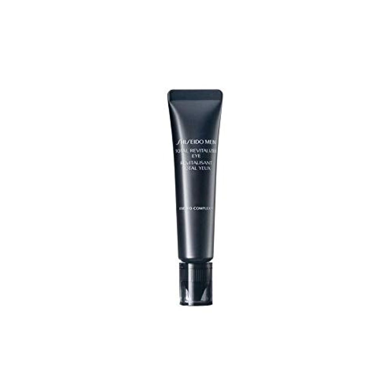 にぎやか励起満員[Shiseido ] 資生堂は、総滋養強壮の眼(15ミリリットル)をメンズ - Shiseido Mens Total Revitalizer Eye (15ml) [並行輸入品]